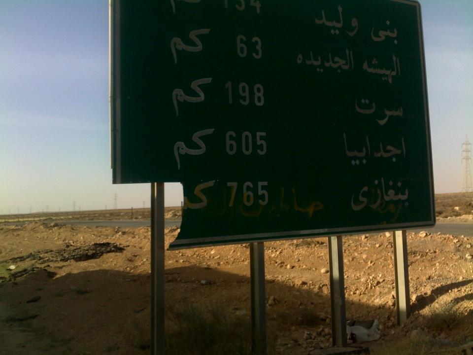 Libyan road sign